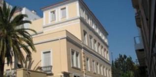 雅典欧盟会议中心