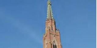 圣阿尔福赛斯大教堂